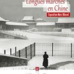 Café Images du 7 mars 2015 : visite de l'exposition de Marc Riboud