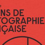 Atelier du mardi 21 janvier : Michel Poivert