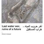 Visite de l'exposition « Last water war, ruins of a future » d'Emeric Lhuisset
