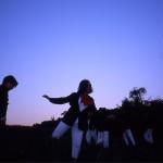 L'éternité par les astres : exposition collective. CAC les Tanneries à Amilly